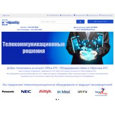 OfficeATS.ru - новый сайт