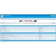 Скидки участникам форума OfficeATS.ru
