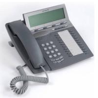 Цифровой системный телефон MiVoice (Aastra Dialog) 4225 Vision, темно-серый