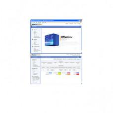 Ключ активации на 1 пользователя DataView для OfficeServ