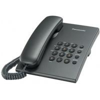 Проводной телефон KX-TS2350RU, титановый
