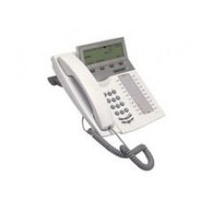 Цифровой системный телефон MiVoice (Aastra Dialog) 4225 Vision, светло-серый