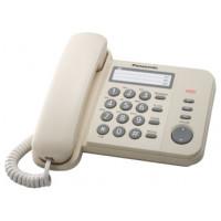 Проводной телефон KX-TS2352RU, бежевый